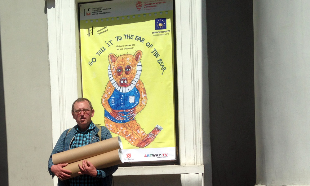 "Leo Reijnders, ""Go Tell It To The Ear Of The Bear"", Sint-Petersburg, 2-16 juni"