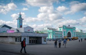 Station Novosibirsk