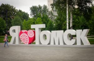 """""""Ik hou van Tomsk"""""""