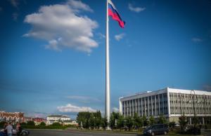 Vlaggemast op het Leninplein, Tomsk