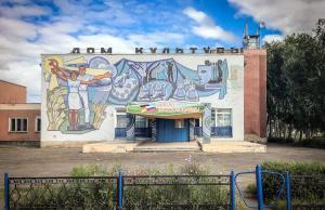 Cultuurhuis van Sjoemanovka