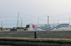 Welkom in Antipajoeta
