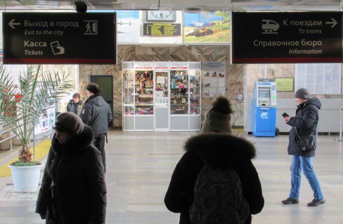 Station Severobajkalsk