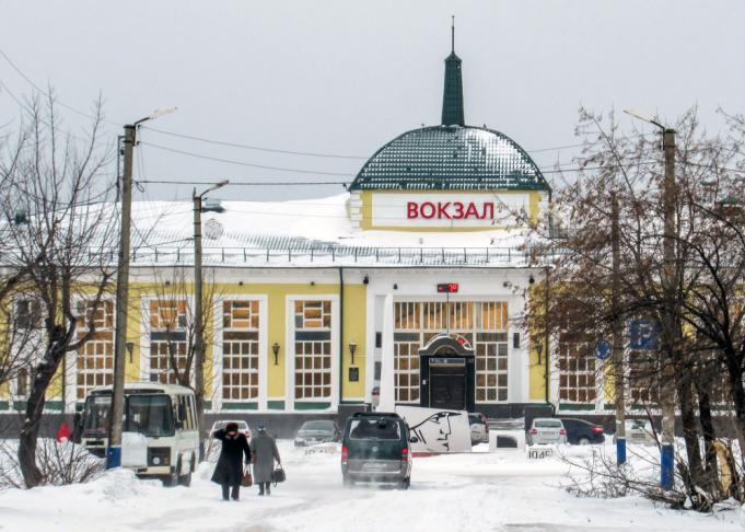 Station van Tajsjet