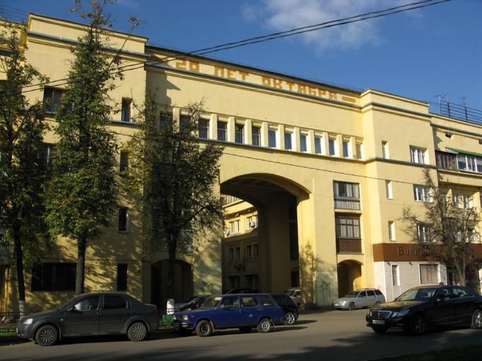 """""""Пятый дом"""", архитекторы – братья Веснины"""